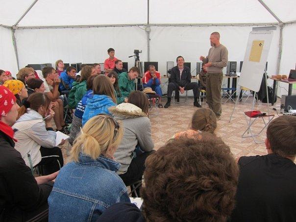 Лекция 'Самоучитель стратегии' Игоря Гришина на Молодёжном форуме 'Территория Инициативной Молодёжи Бирюса'